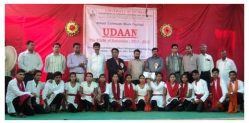 UDAAN Festival