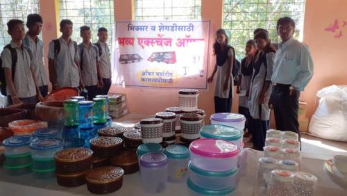 Visit ot Exibition by HSC Vocational students